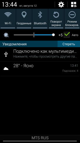 music android 2