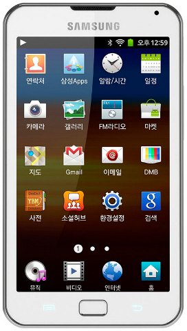 Galaxy Player 70 Plus - мультимедийный плеер на Android