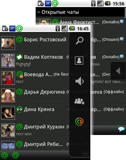 Mail.ru агент для android