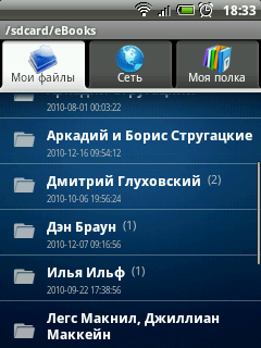 moon plus reader для android