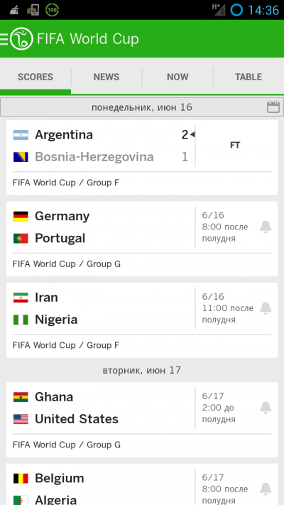ESPN FC Football  World Cup2