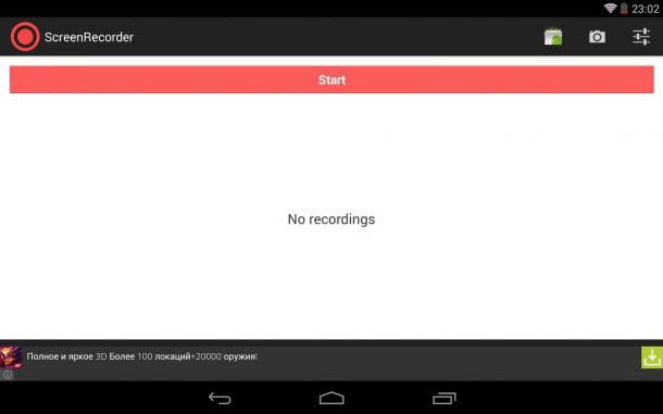 ScreenRecorder1