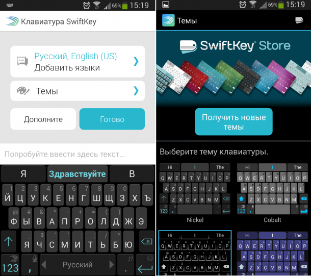Swiftkey Keyboard2