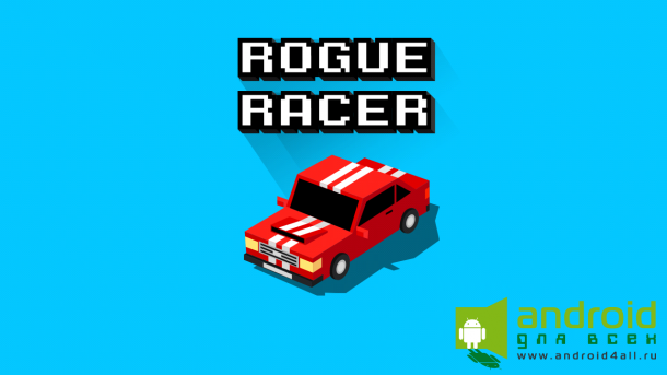 Rogue Racer Traffic Rage poster