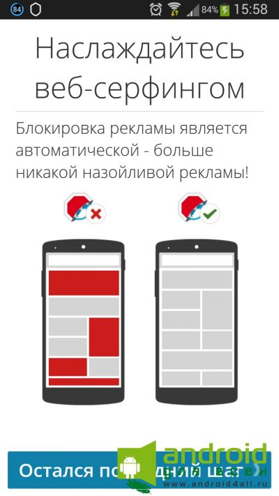 Adblock Browser for Android1