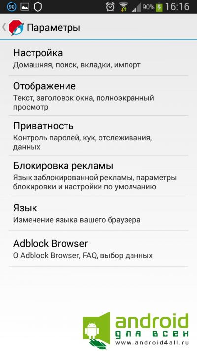 Adblock Browser for Android3