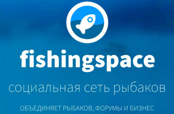 Fishingspace poster