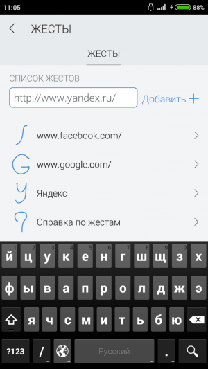 Dolphin Browser для Android