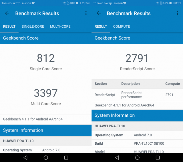 honor 8 lite benchmark