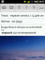 LiveJournal для Android