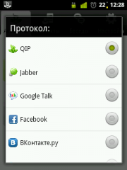 Qip Mobile Beta для Android