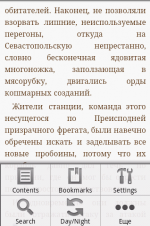 aldiko book reader android