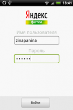 Android  mail.ru агент