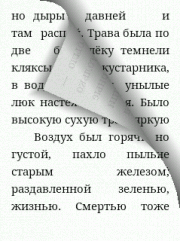 iReader для android