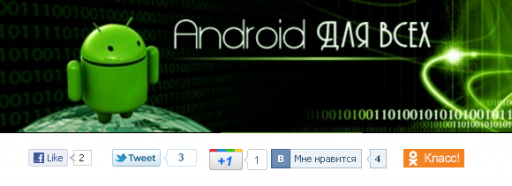 like_android4all
