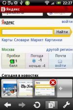 Вкладки Opera 5 mini android