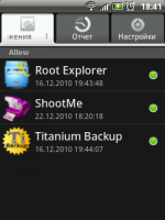 universal androot - root права android