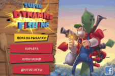 super dynamitefishing - рыбалка без границ на android